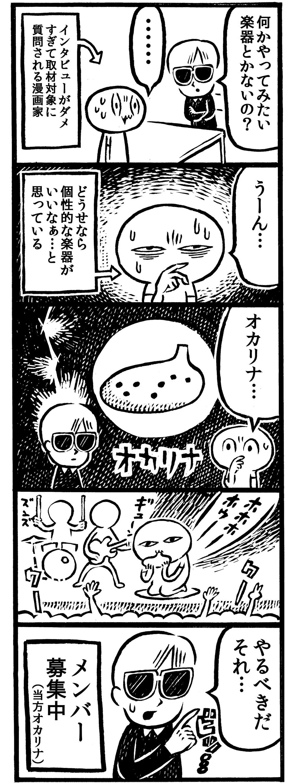 kamentotsu-006-10