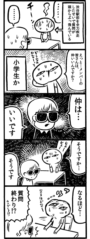 kamentotsu-006-5