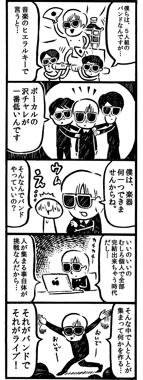 kamentotsu-006-7