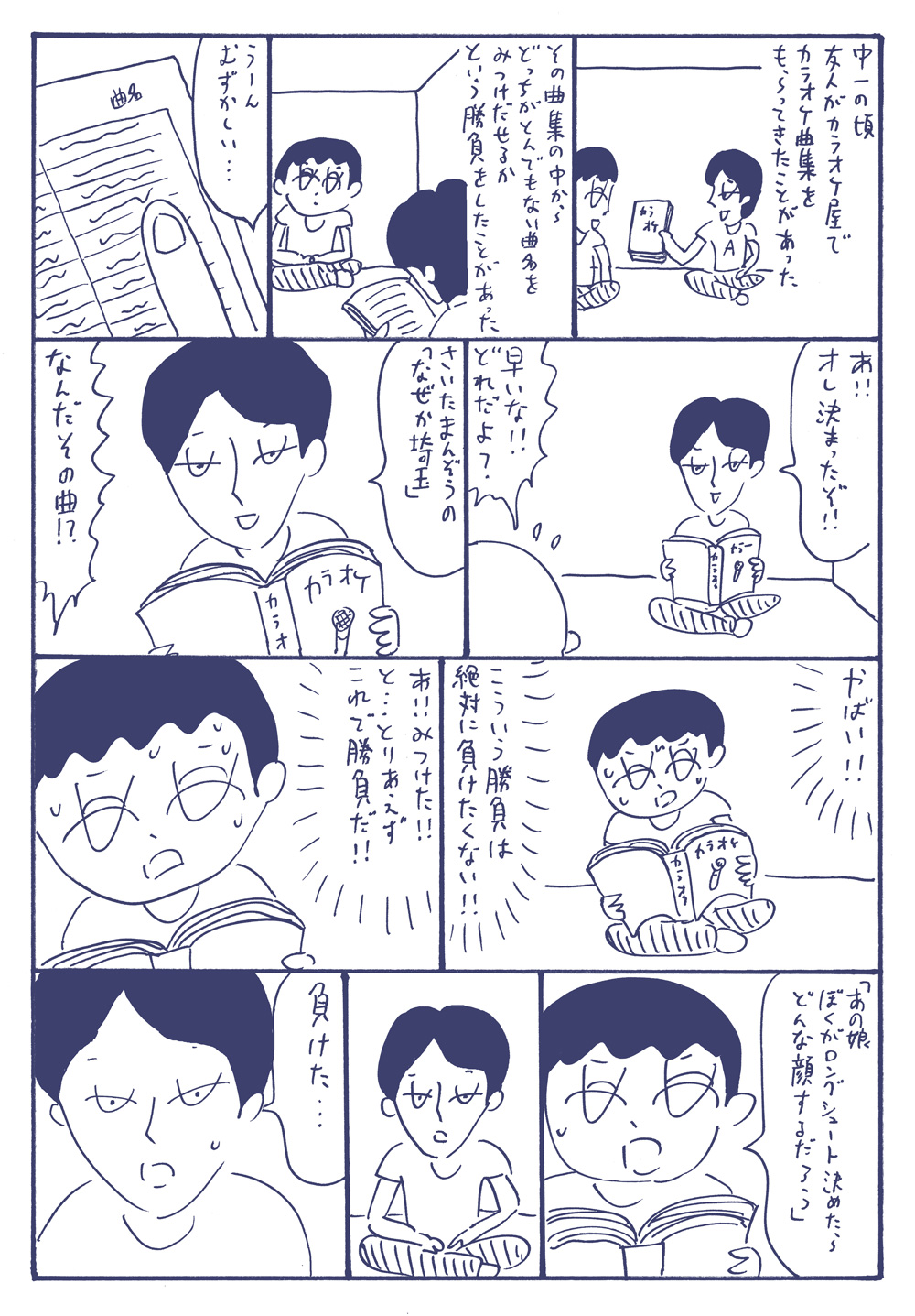 oohashi-004