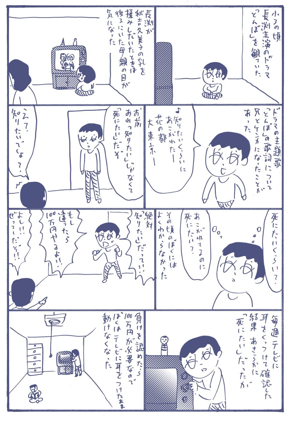 oohashi-006