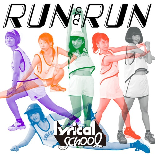 lyrical school『RUN and RUN』初回盤