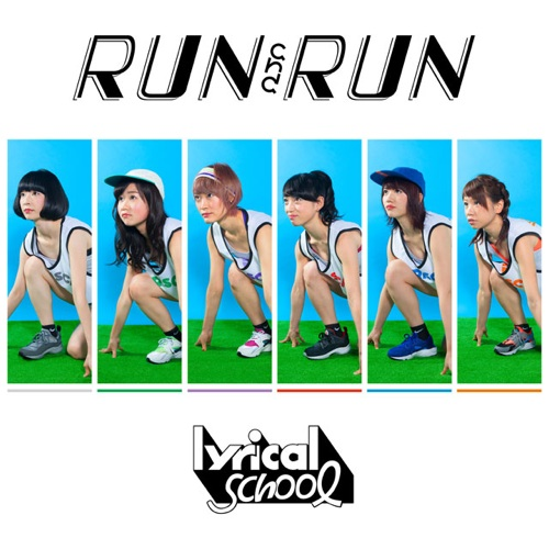 lyrical school『RUN and RUN』通常盤