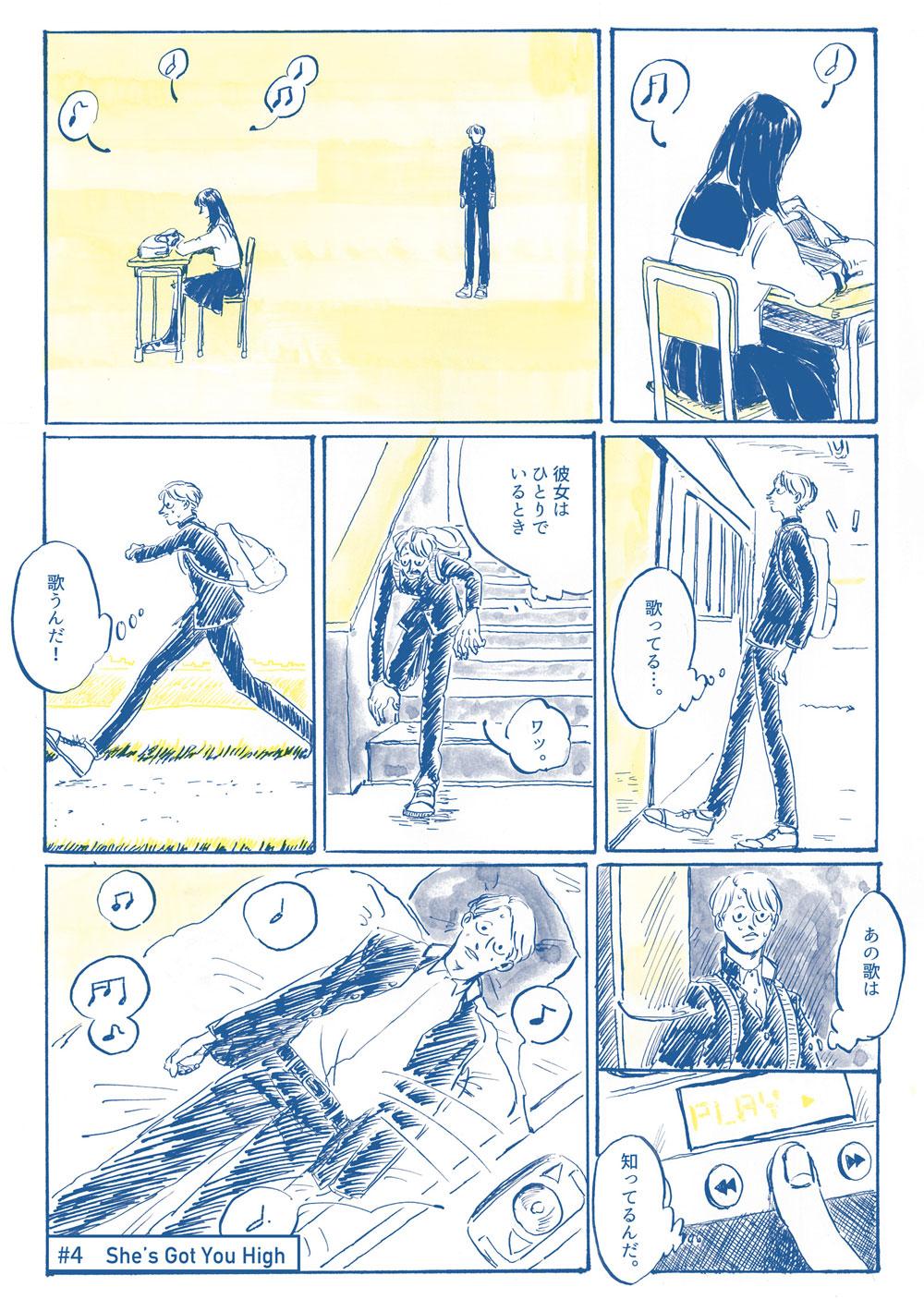 hasuda-yui-004-2