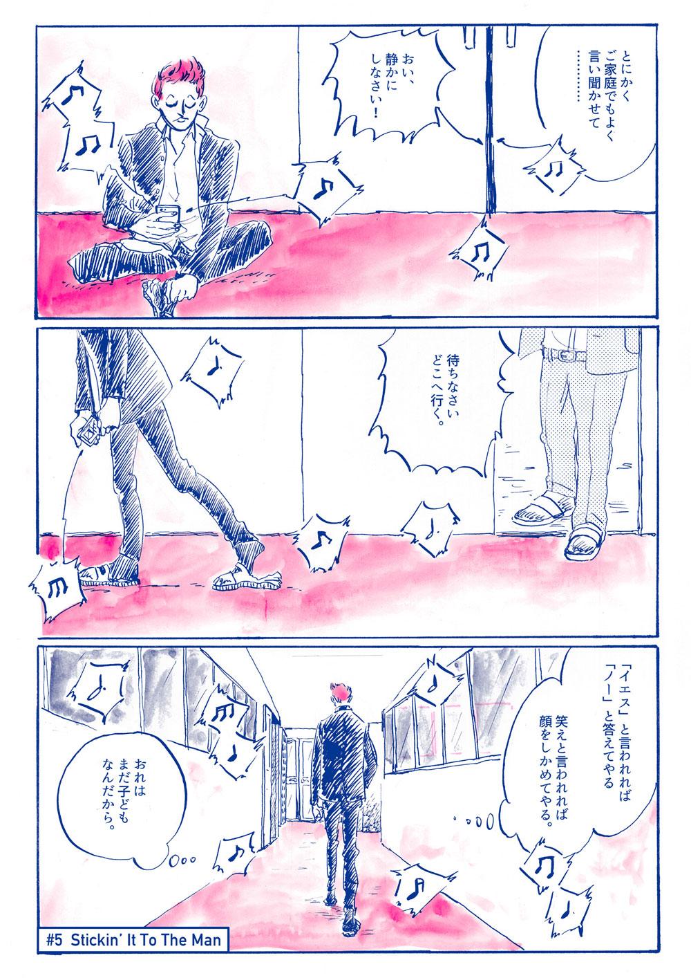 hasuda-yui-005-2
