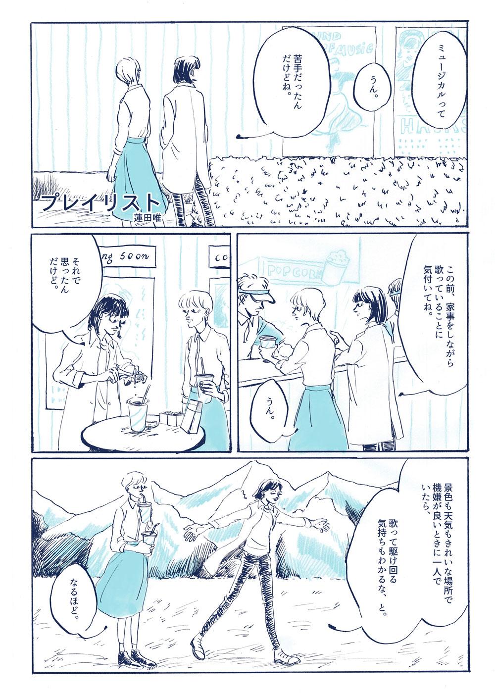 hasuda-yui-006-1