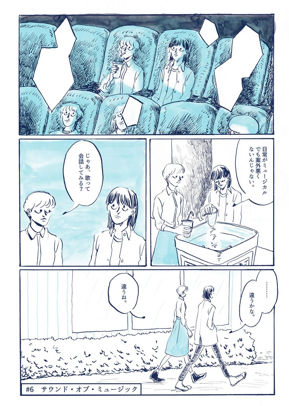 hasuda-yui-006-2