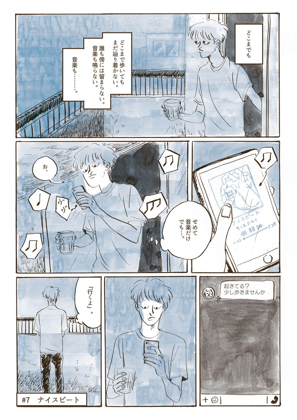 hasuda-yui-007-2