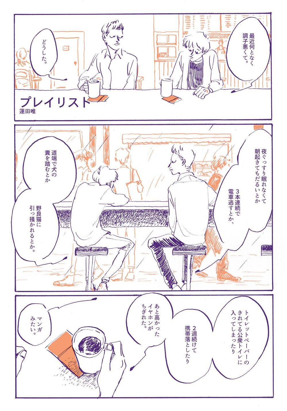 hasuda-yui-008-1