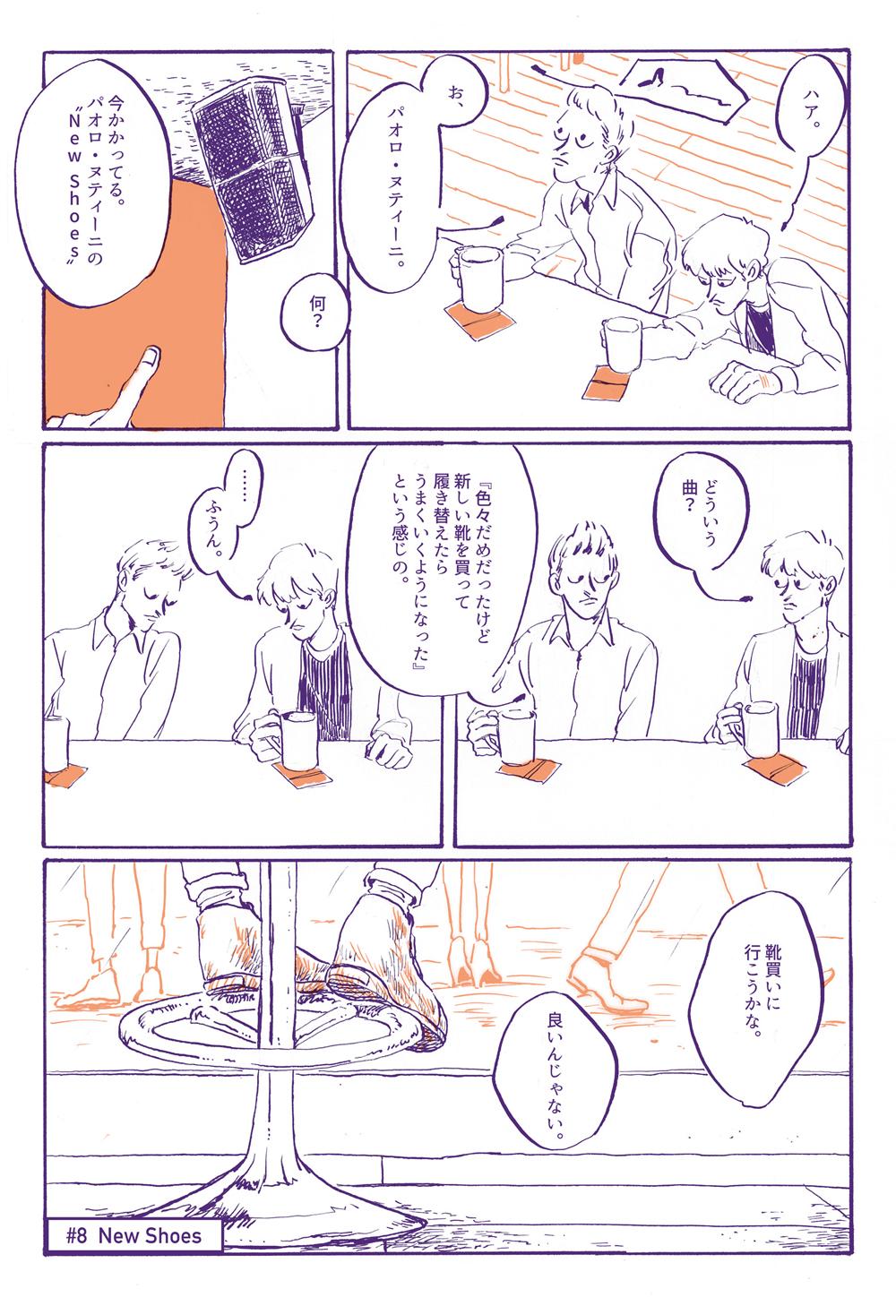 hasuda-yui-008-2