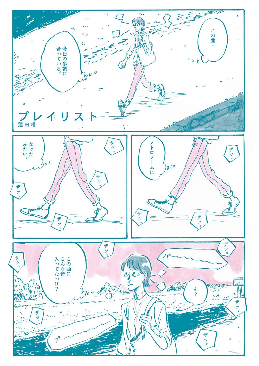 hasuda-yui-009-1