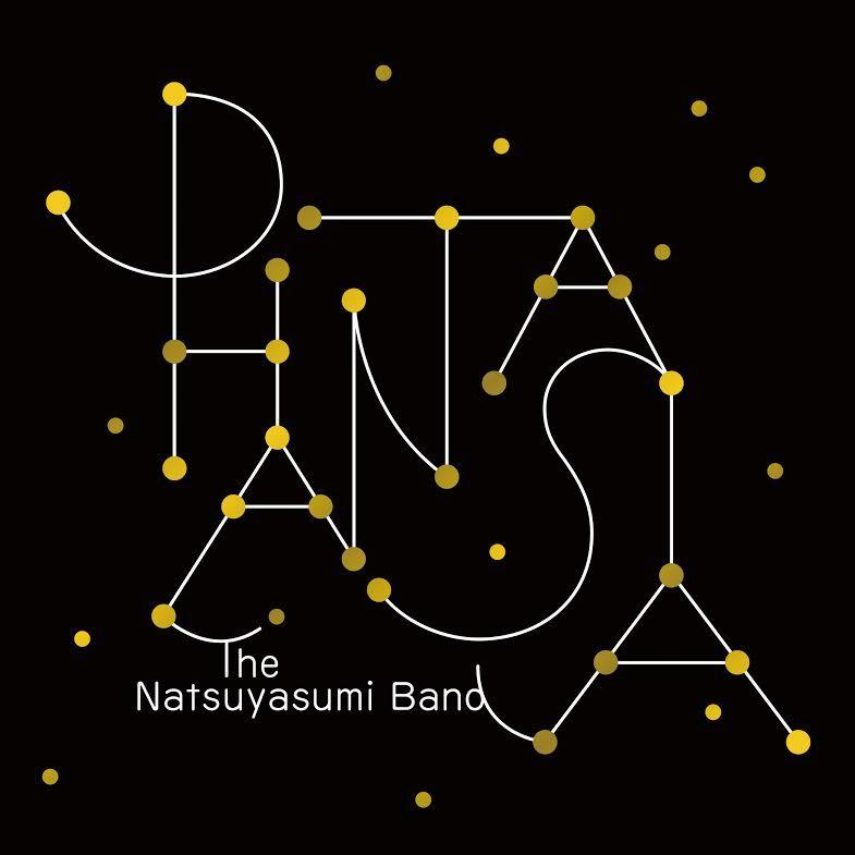 ザ・なつやすみバンド「PHANTASIA」ジャケット