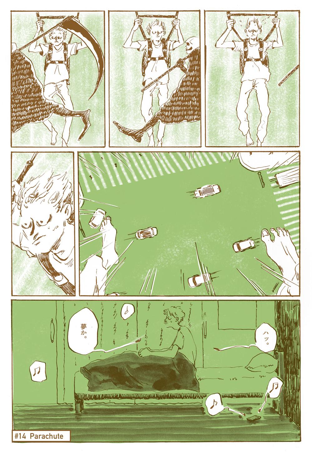 hasuda-yui-014-2