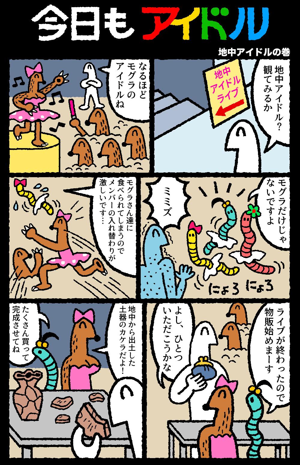 shirimoto-001