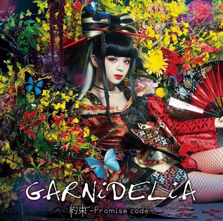 GARNiDELiA「約束 –Promise code-」初回限定盤ジャケット