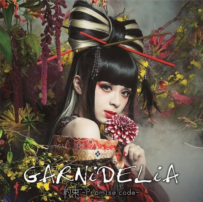 GARNiDELiAの画像 p1_26