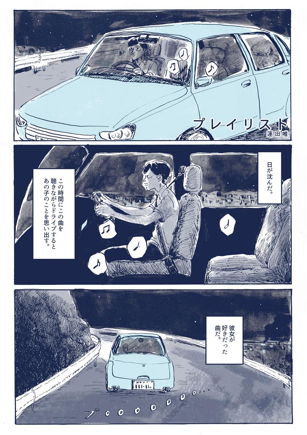 hasuda-yui-015-1