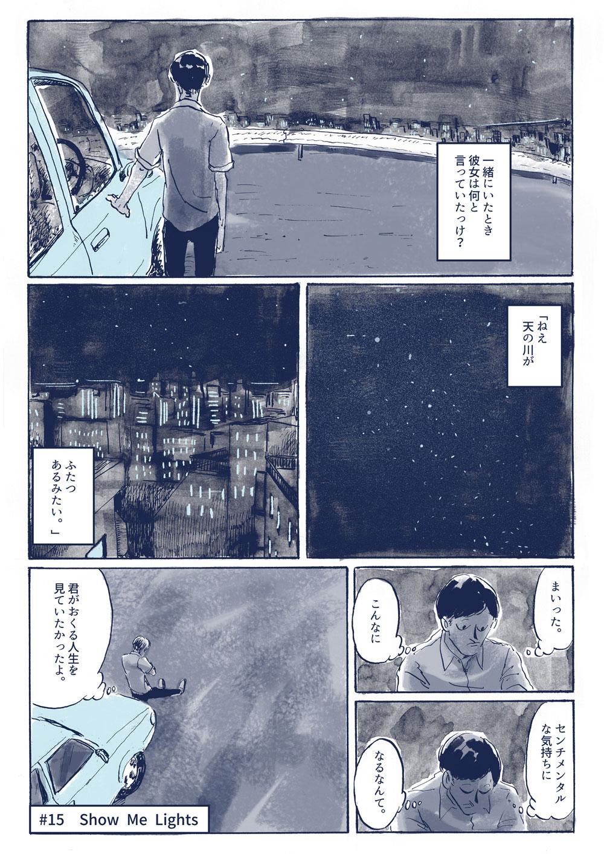 hasuda-yui-015-2