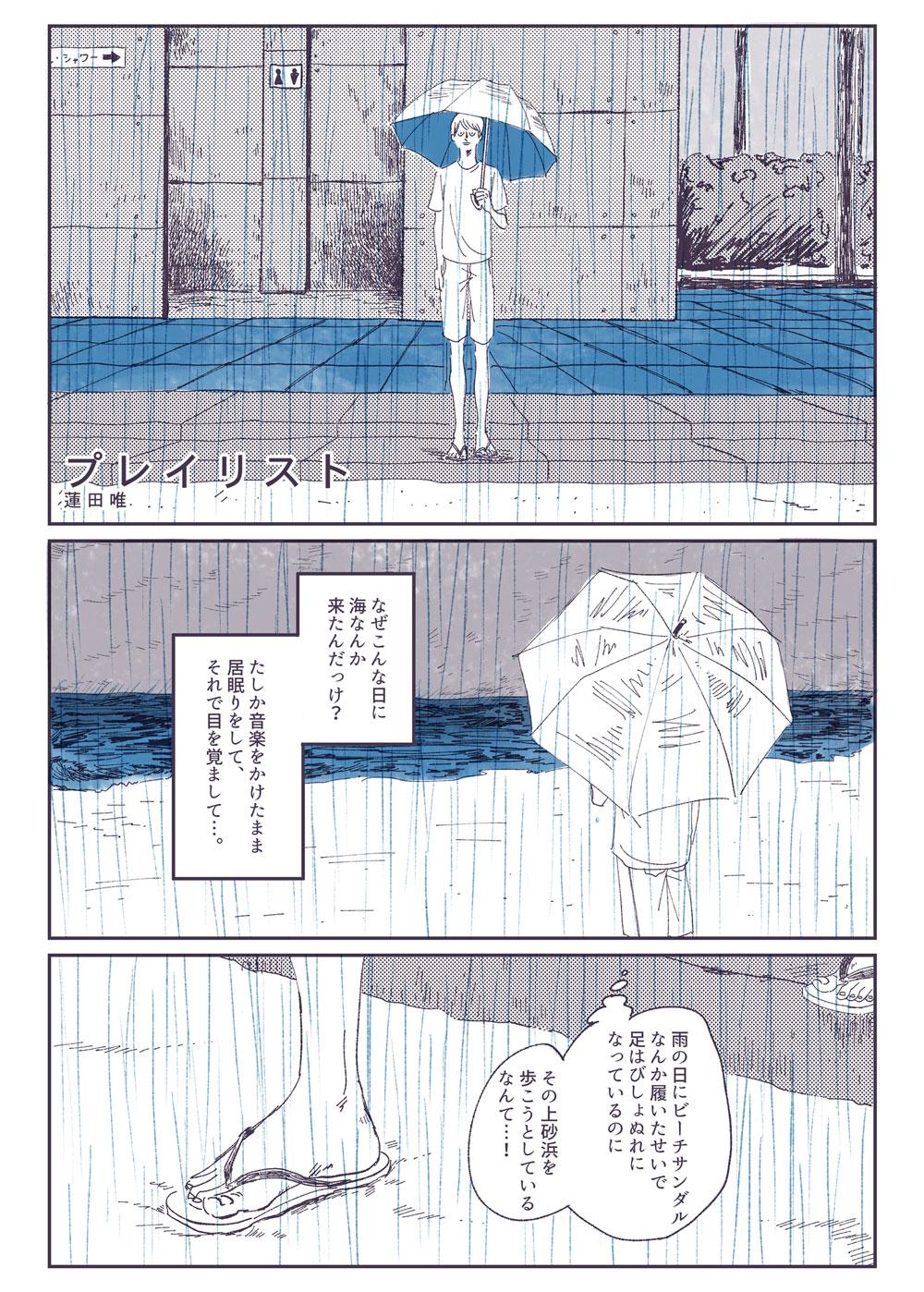 hasuda-yui-017-1