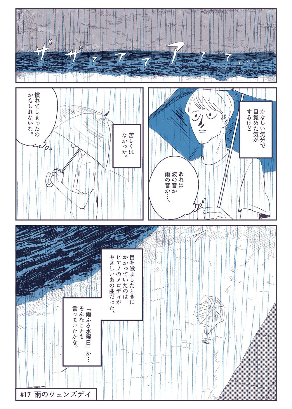 hasuda-yui-017-2
