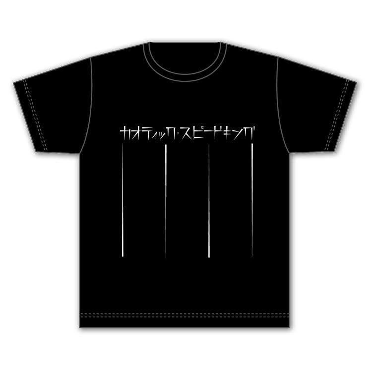 カオティック・スピードキングTシャツ
