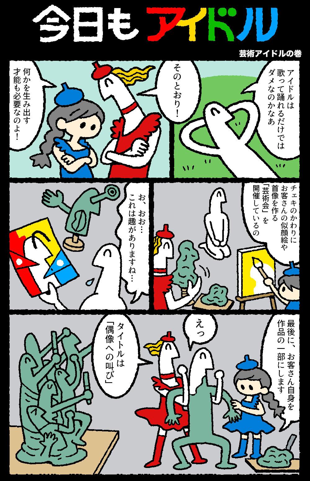 shirimoto-004