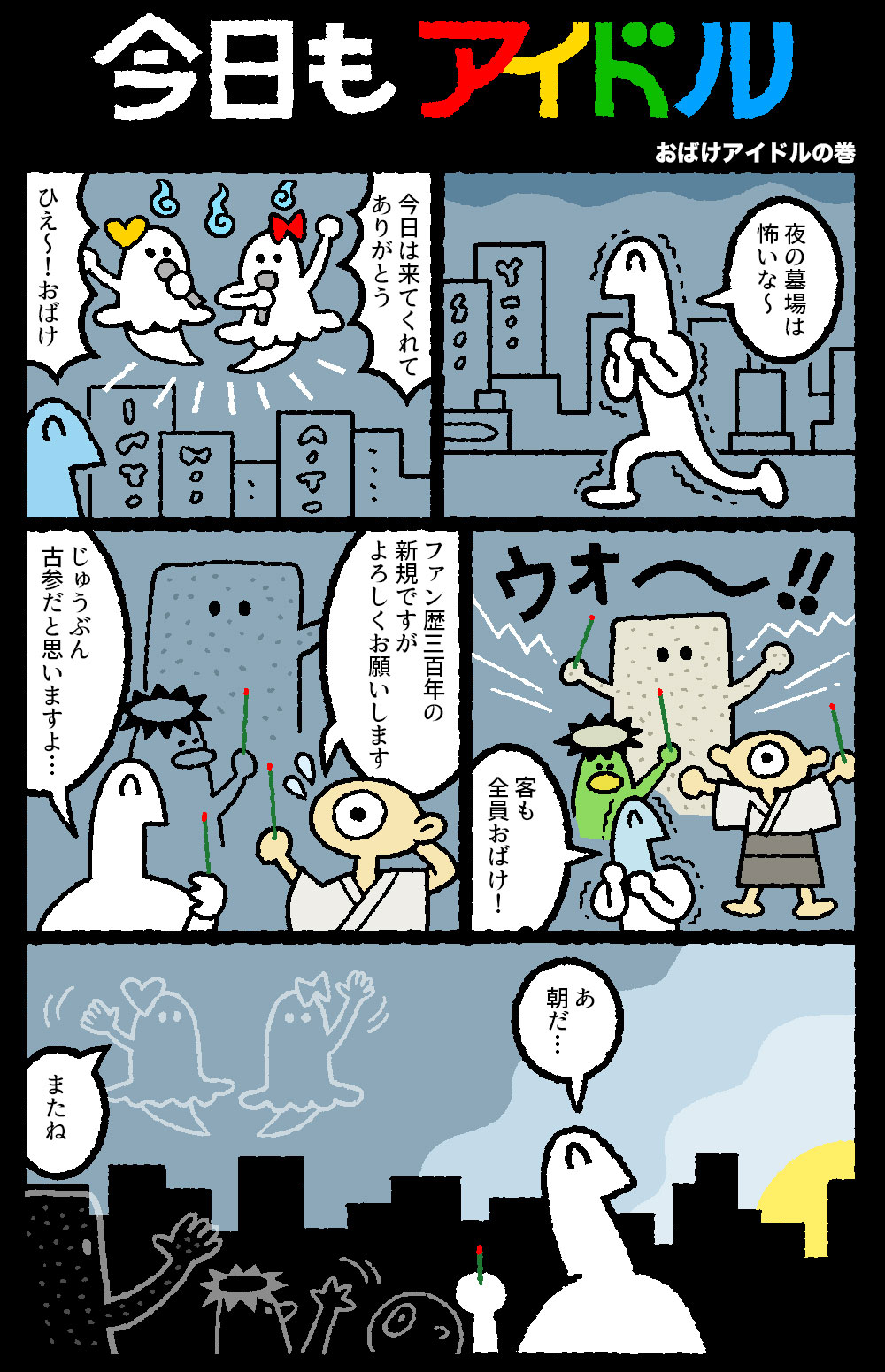 shirimoto-006