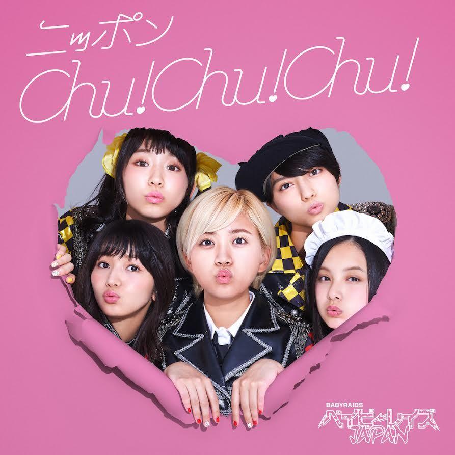 ベイビーレイズJAPAN「ニッポンChu!Chu!Chu!」通常盤ジャケット