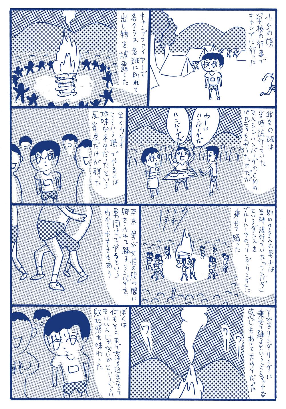 oohashi-hiroyukii-020