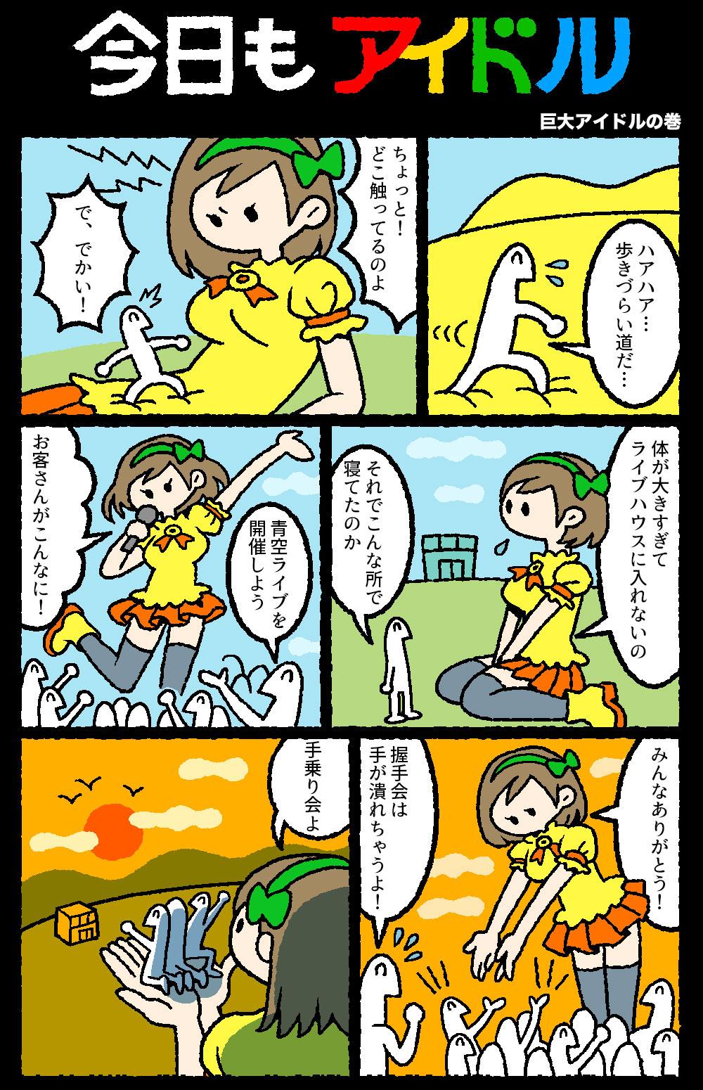 shirimoto-011