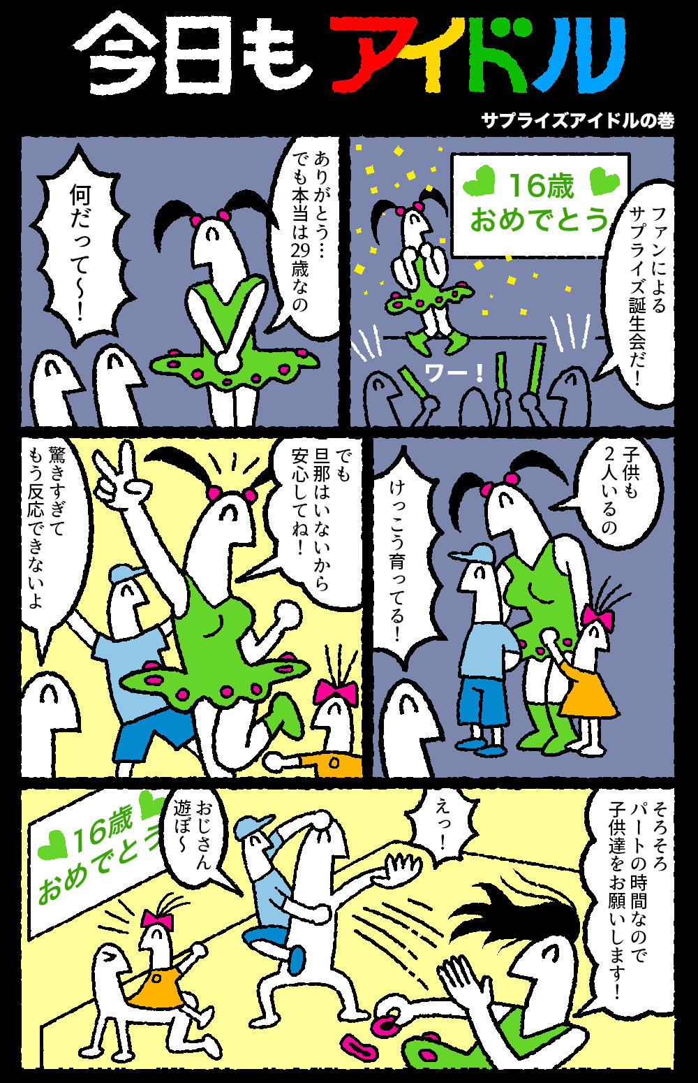 shirimoto-013