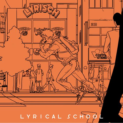 lyrical school 「マジックアワー/格好悪いふられ方 -リリスクの場合-」初回盤ジャケット