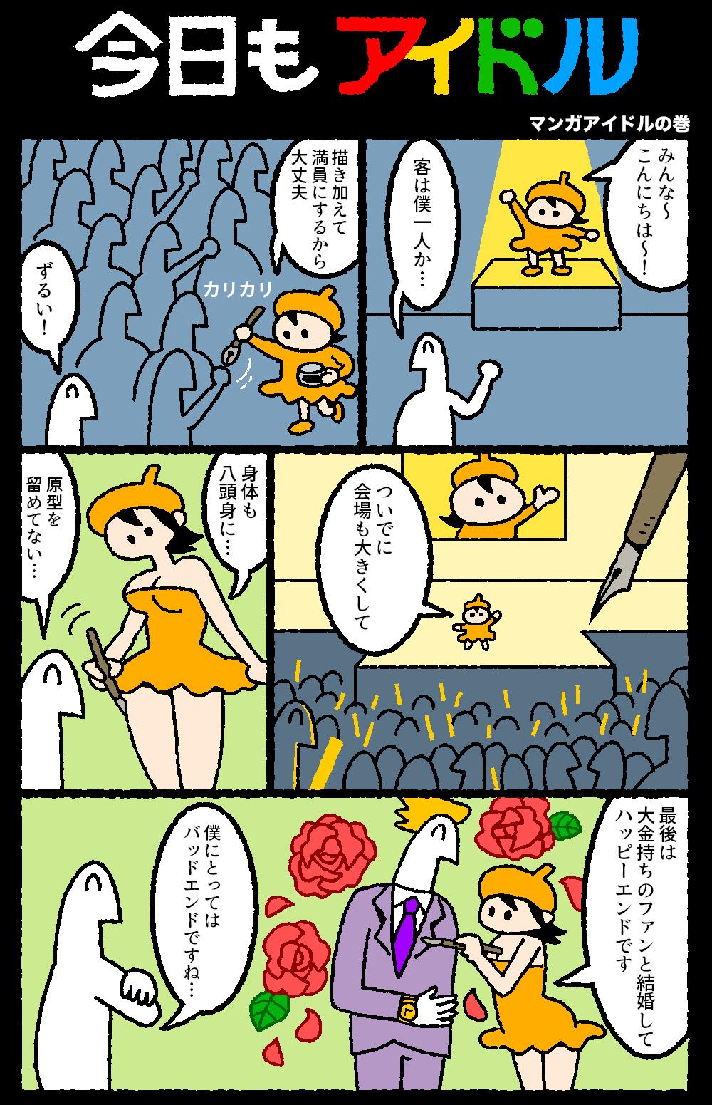 shirimoto-015