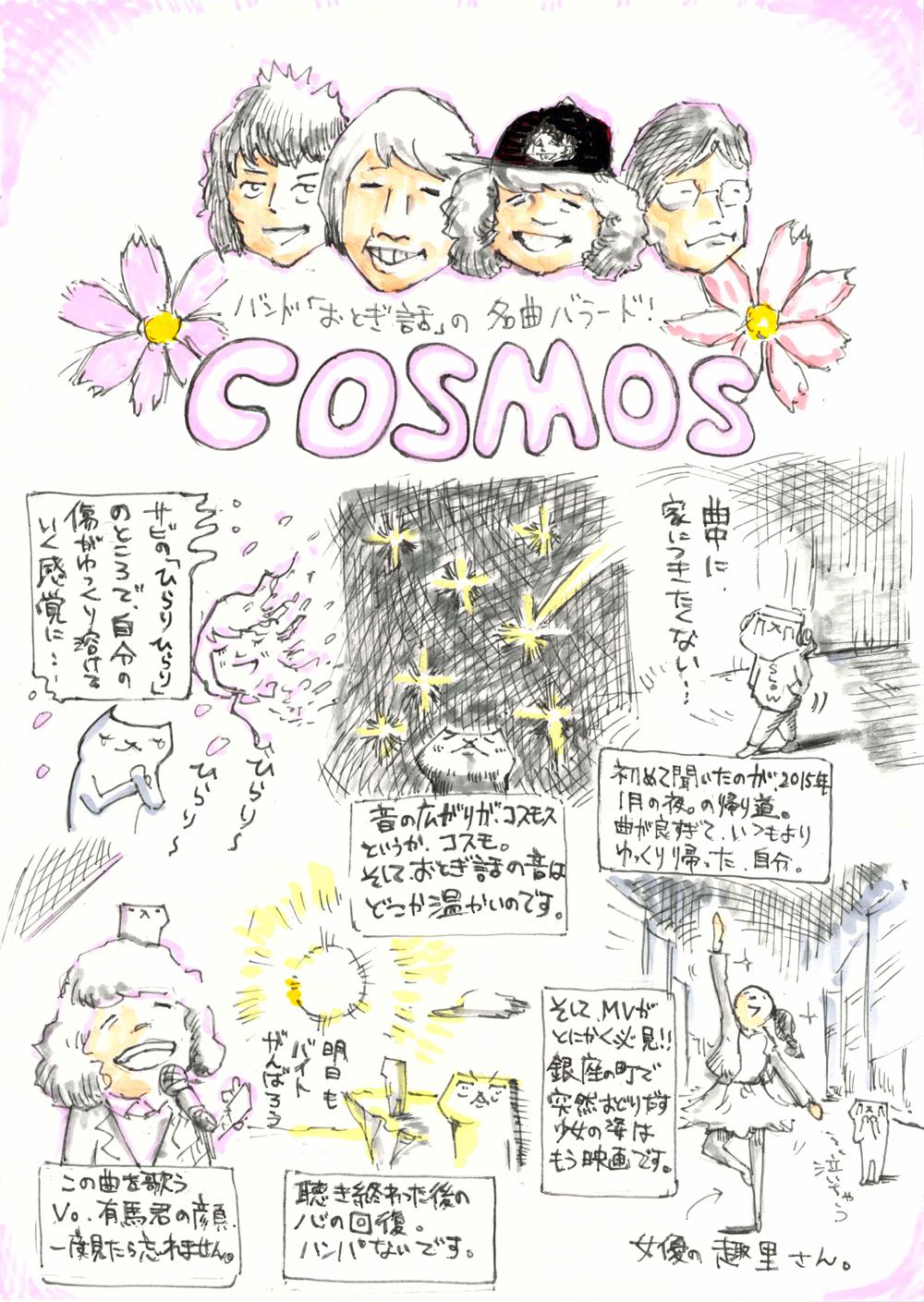 ashizawa-004