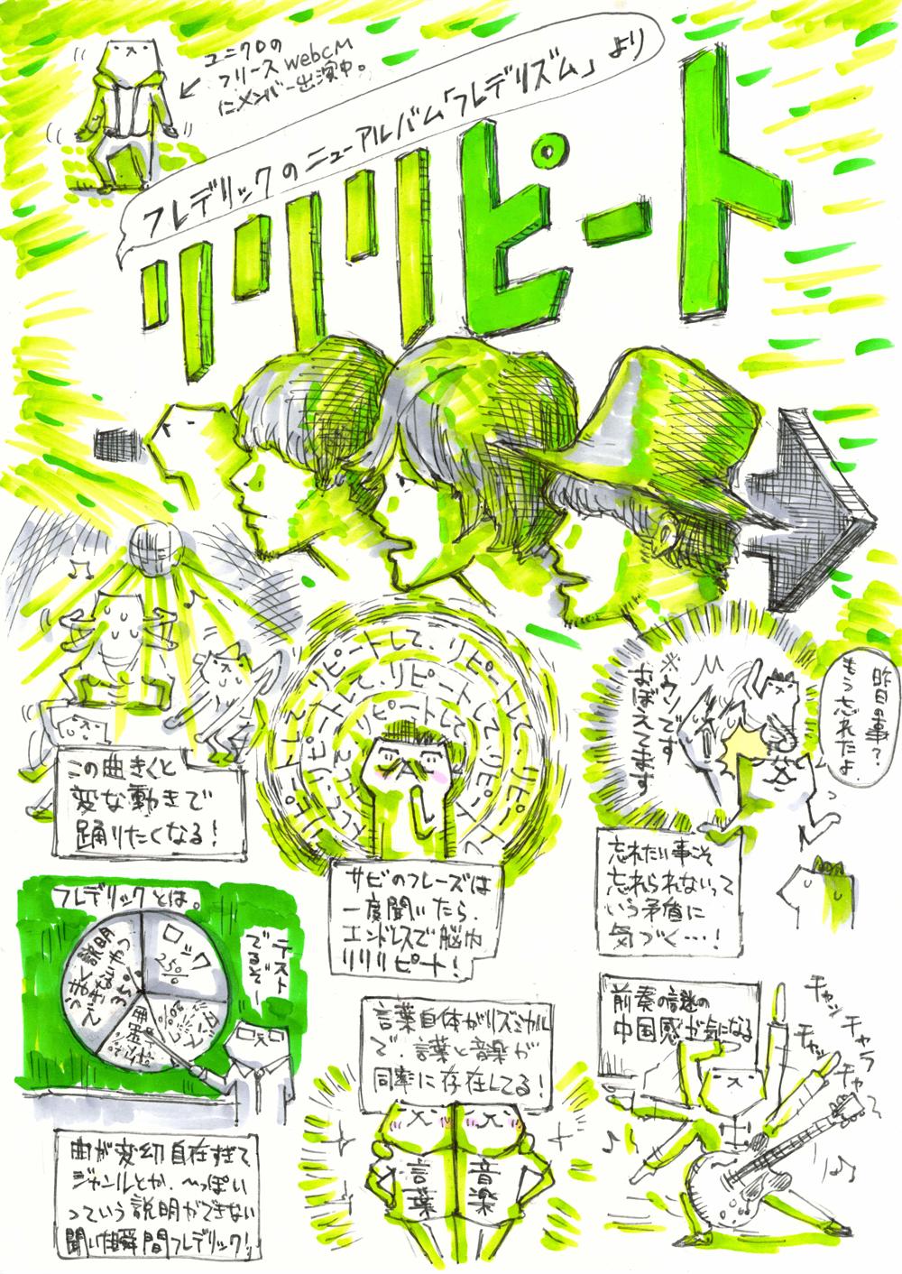 ashizawa-005