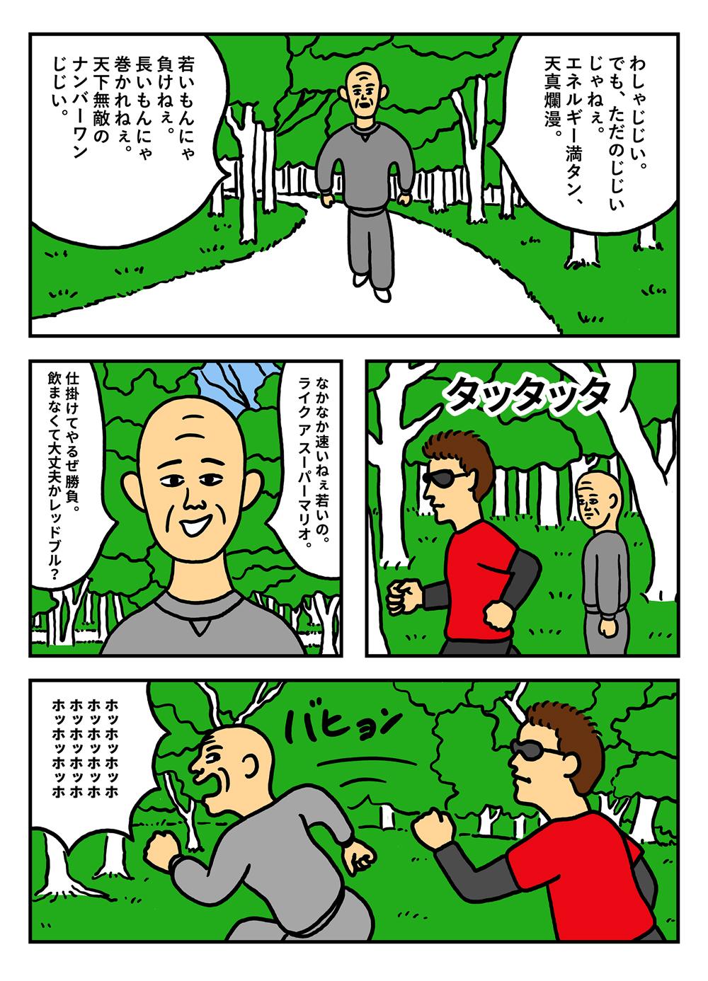 himuro-001-1