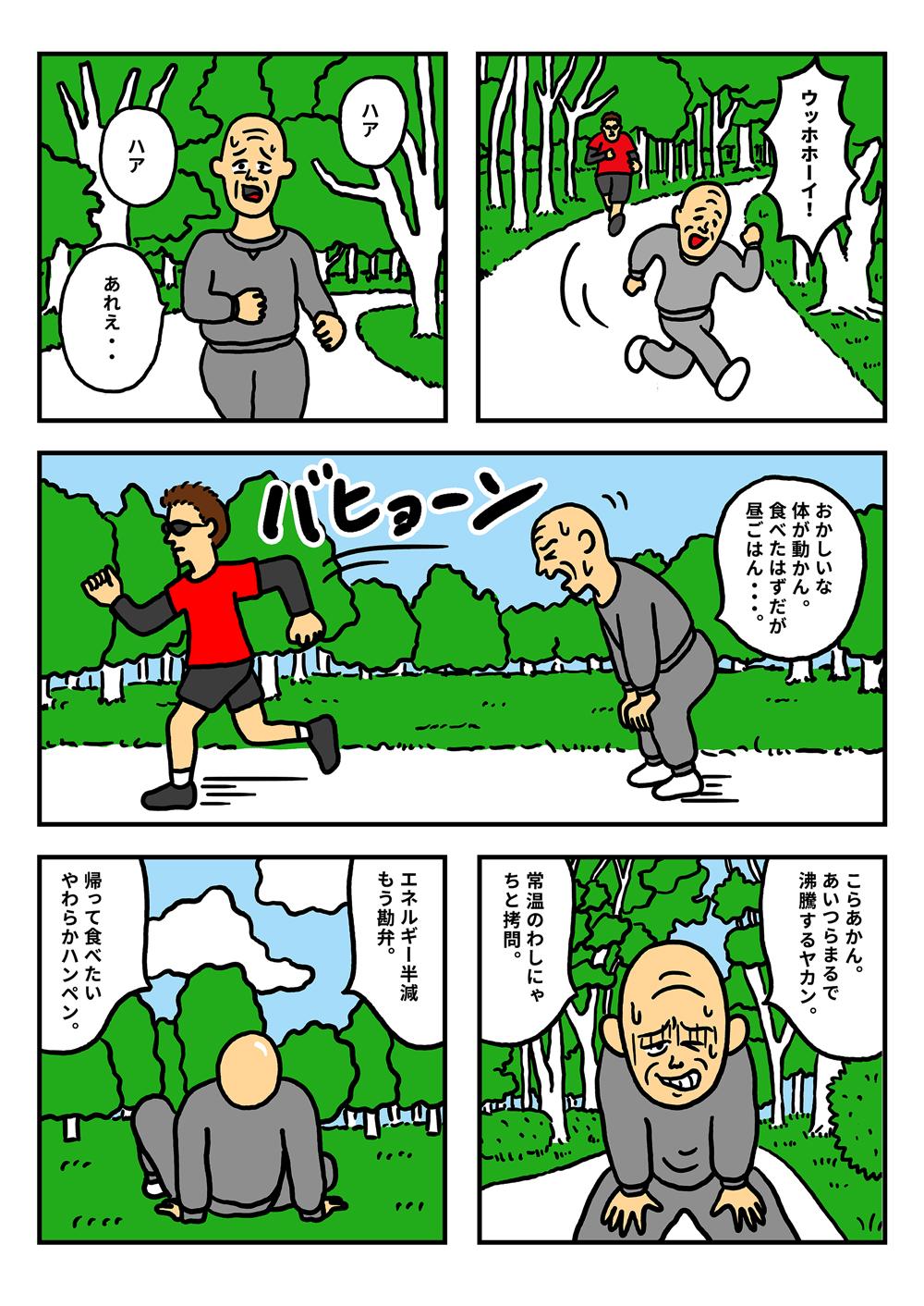 himuro-001-2