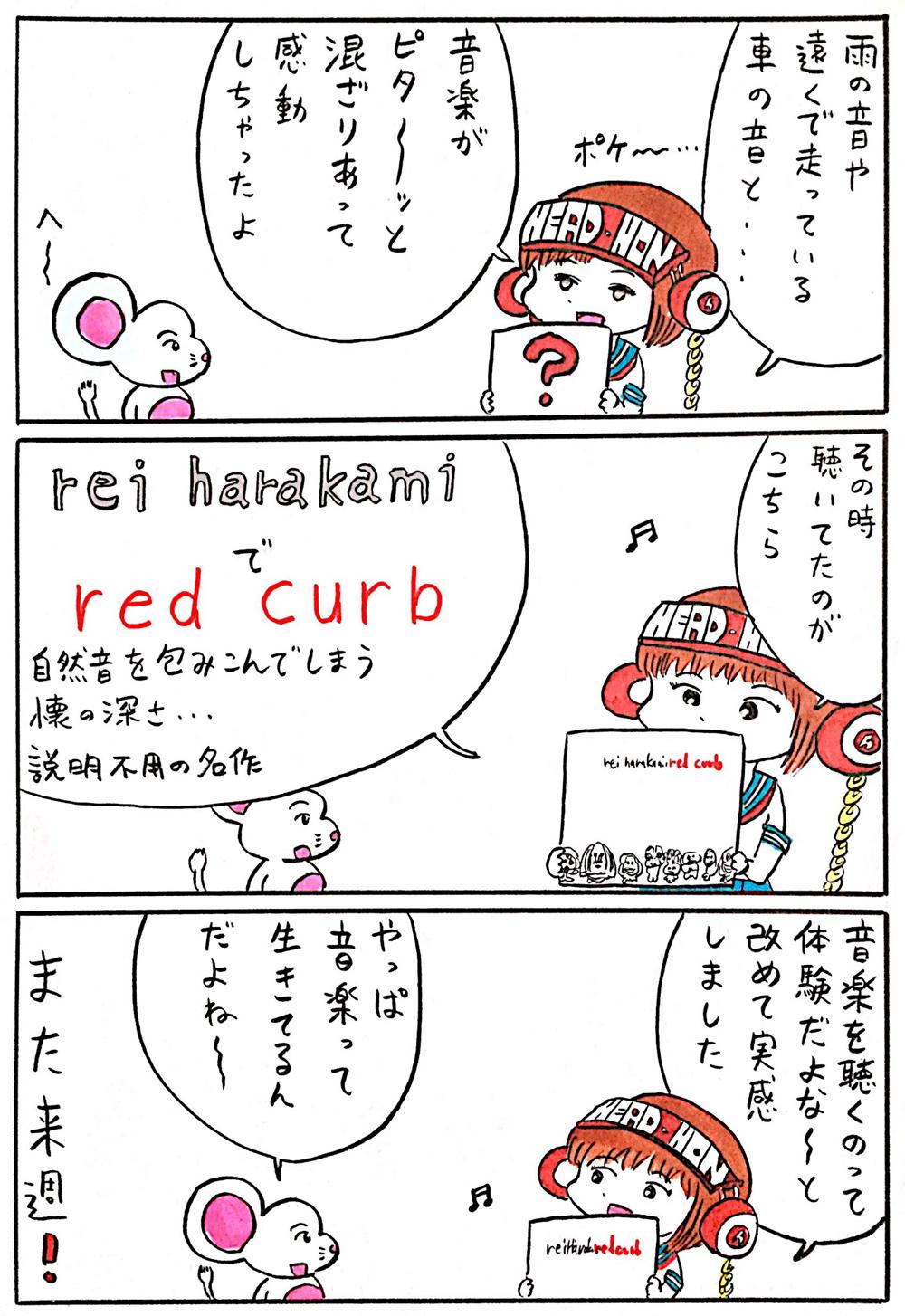 kazami2-034-2