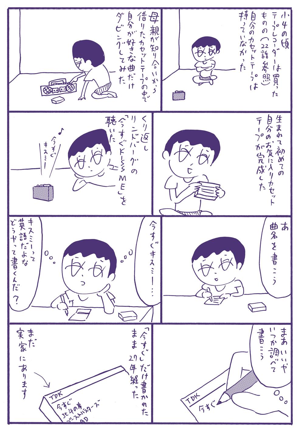 oohashi-hiroyuki-023