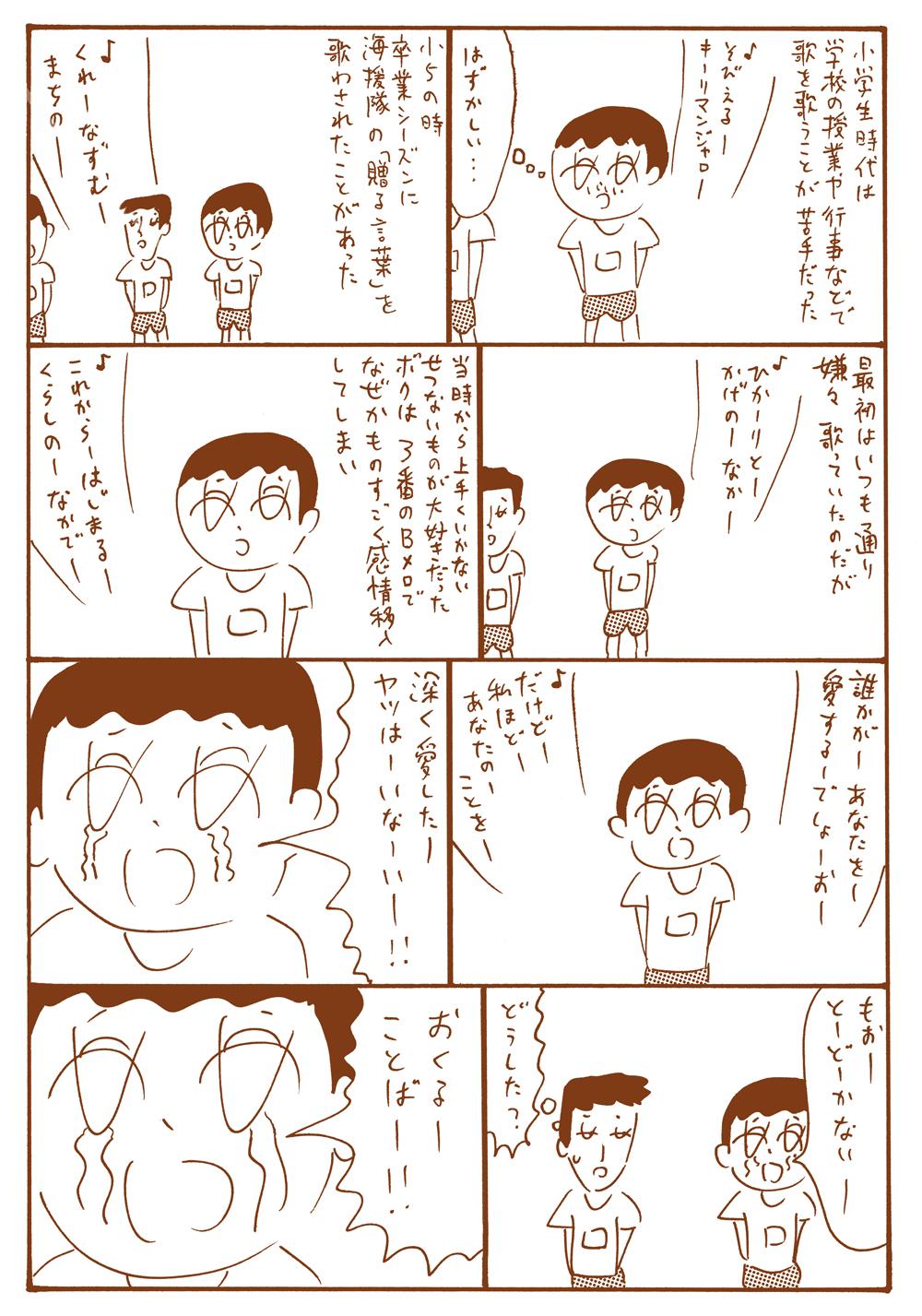oohashi-hiroyuki-024
