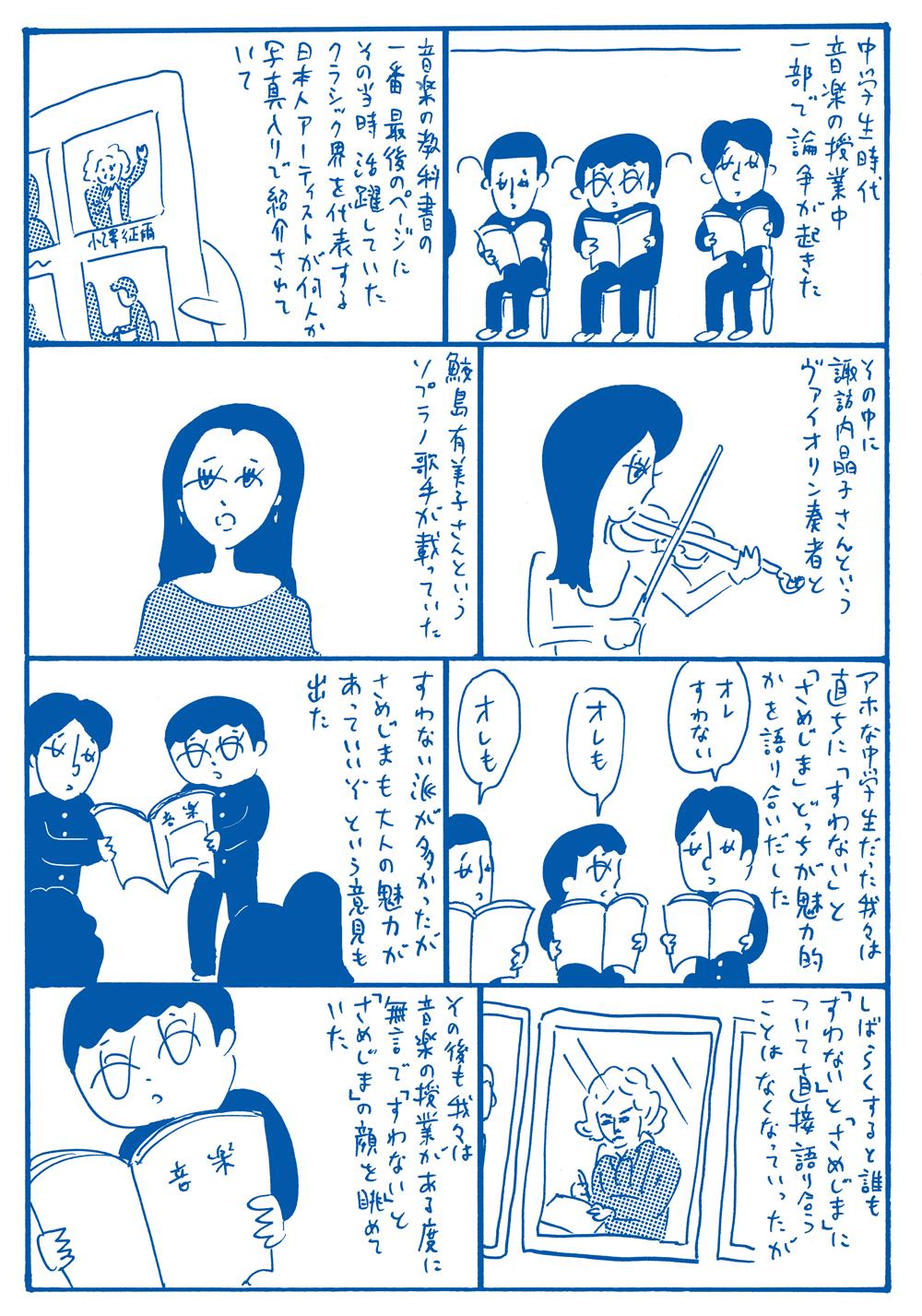 oohashi-hiroyuki-025