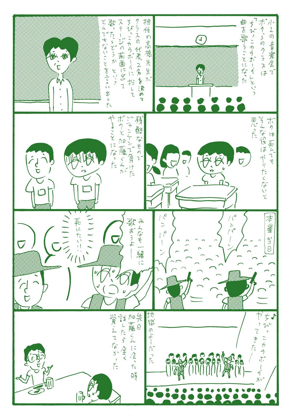 oohashi-hiroyuki-027