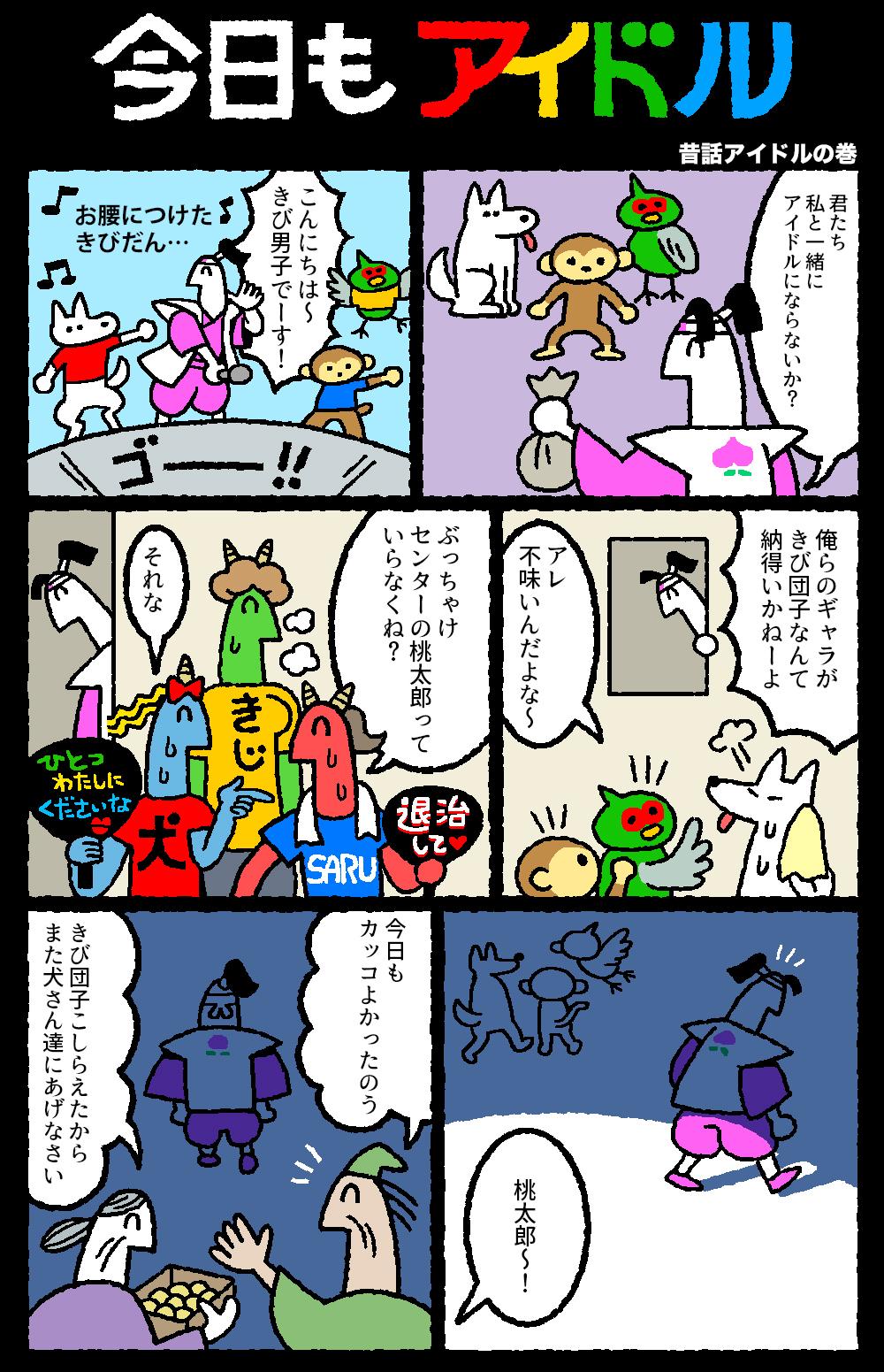 shirimoto-019