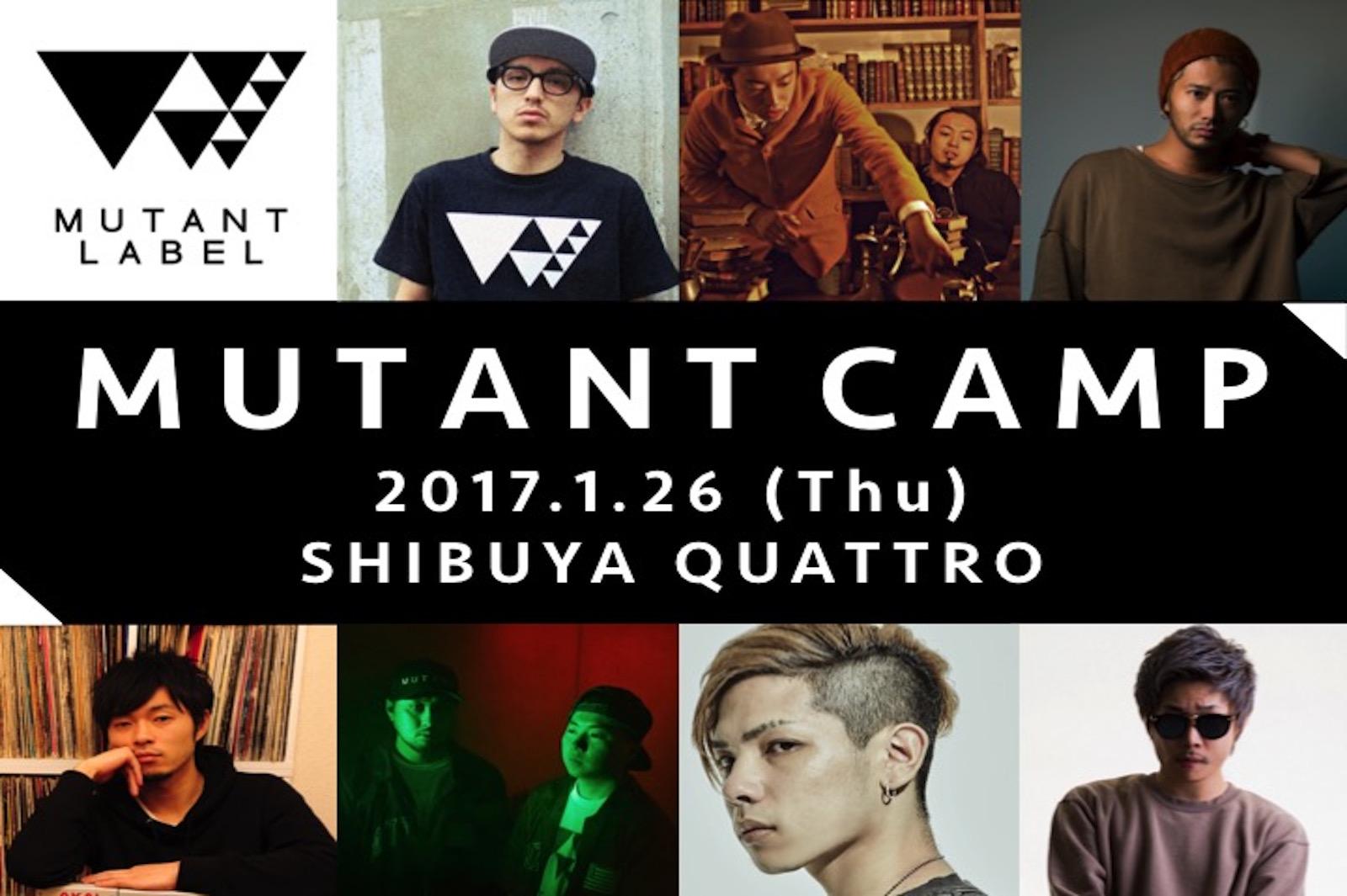 BASI(韻シスト)、Creepy Nutsら出演『MUTANT CAMP』開催