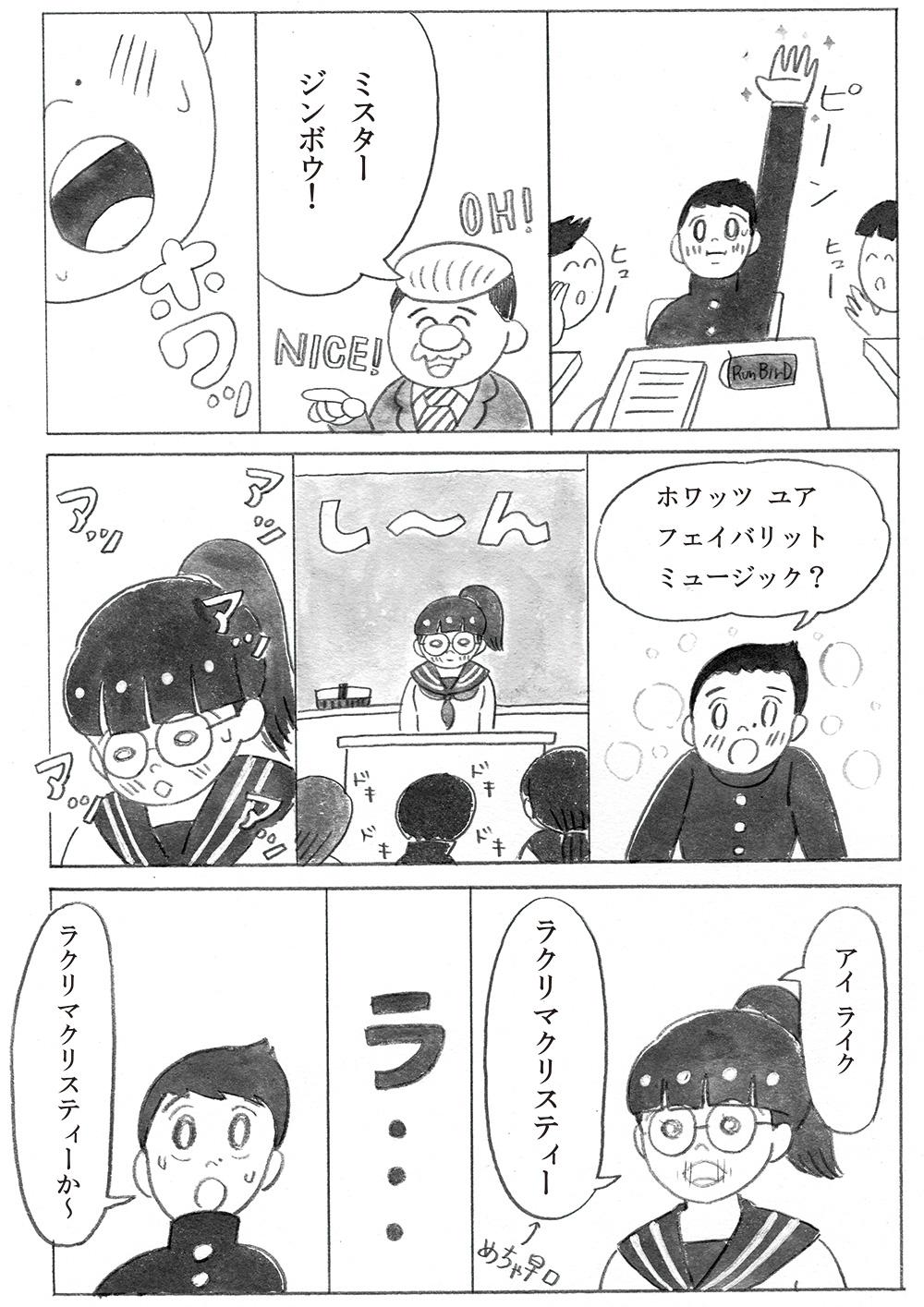 jimbo_satoshi_meetia05_2