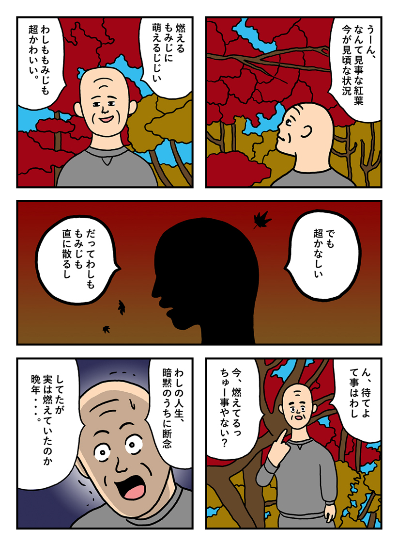 morioka-002-1