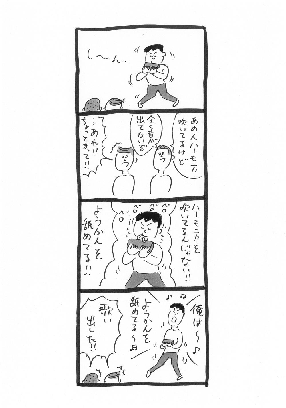 oho-shintarou-003