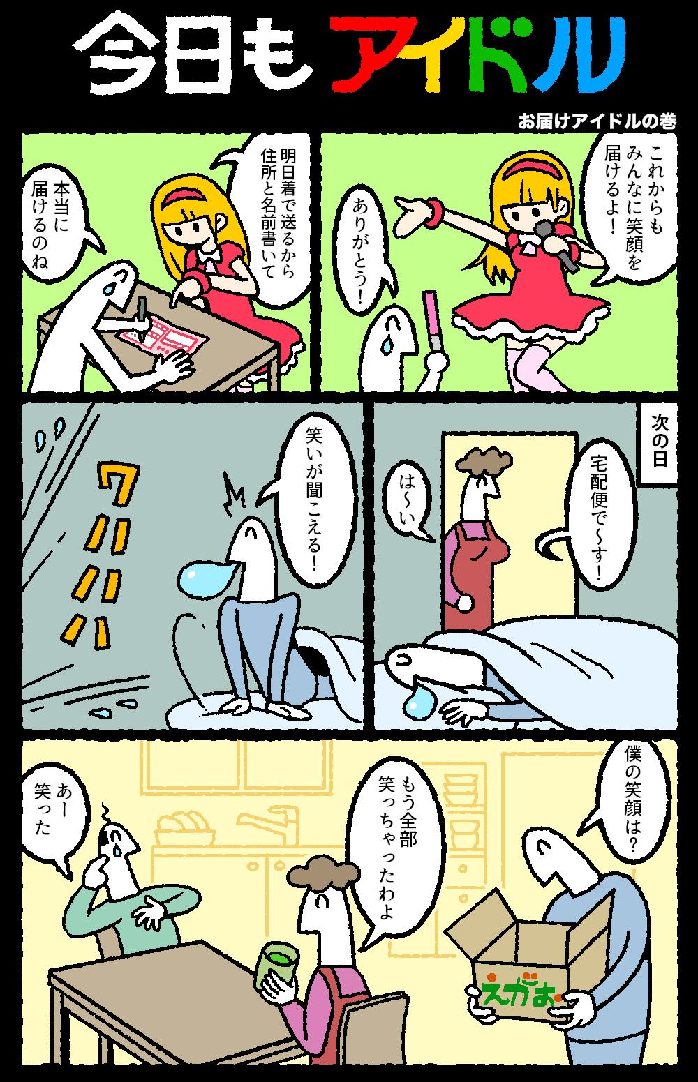 shirimoto-022