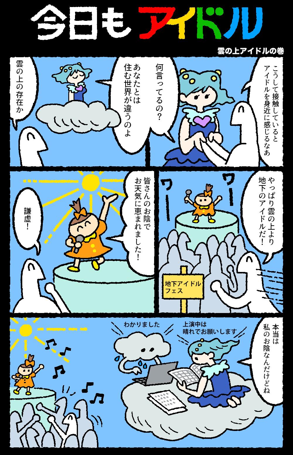 shirimoto-026