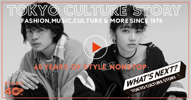 tokyo_culture_beams